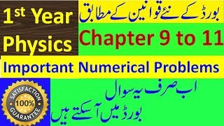 1St Year Physics Chapter 11 Numericals