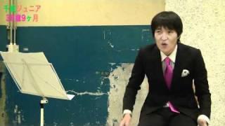 千原ジュニア5年間の記録 #11 2010年12月18日(土)36歳9ヵ月 http://j...