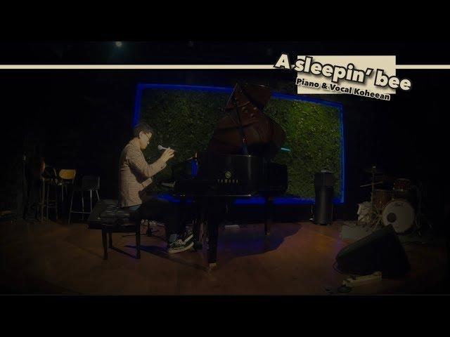 A sleepin' bee - Koheean (고희안)