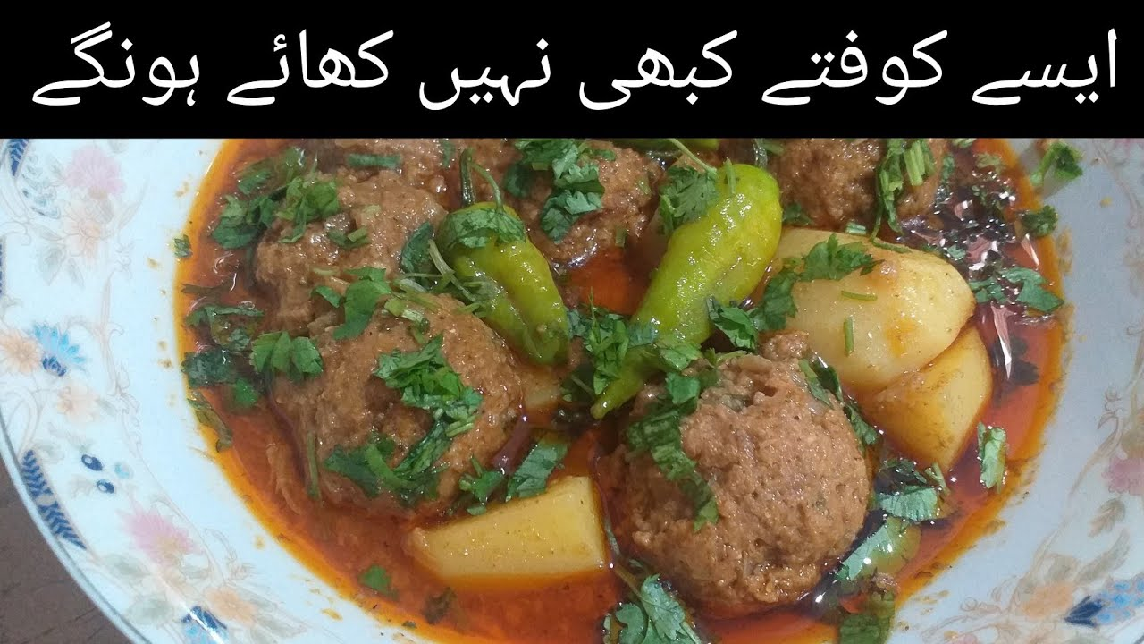 Mazedar koftey easy recipe  Pakistani dish koftey (Meatballs)