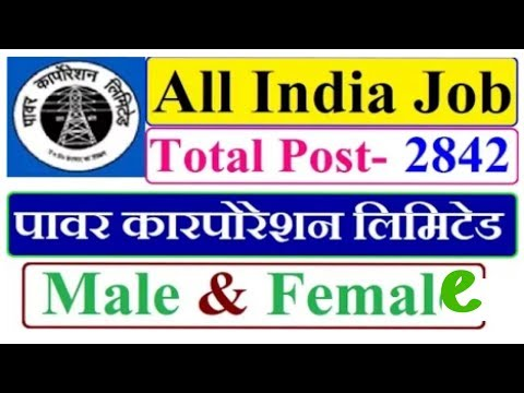 UPPCL RECRUITMENT 2018 - 19 !! ALL INDIA JOB !! APPLY ONLINE !!