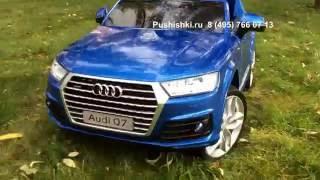 видео Купить Электромобили детские - машины | Selavi Toys™ Украина Одесса Киев Харьков Львов Днепр