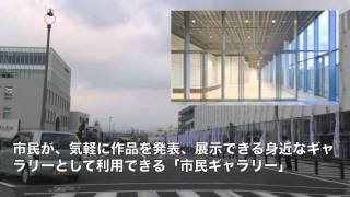 JR沼津駅北口に6月29日、「キラメッセぬまづ」がオープンした。 この施...