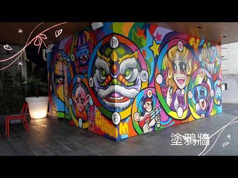 citizenM Taipei 世民酒店台北北門