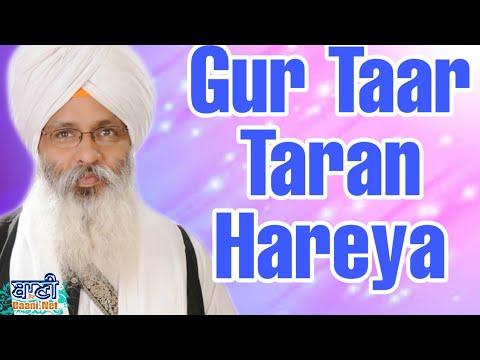 D-Live-Bhai-Guriqbal-Singh-Ji-Bibi-Kaulan-Ji-From-Amritsar-Punjab-28-July-2020