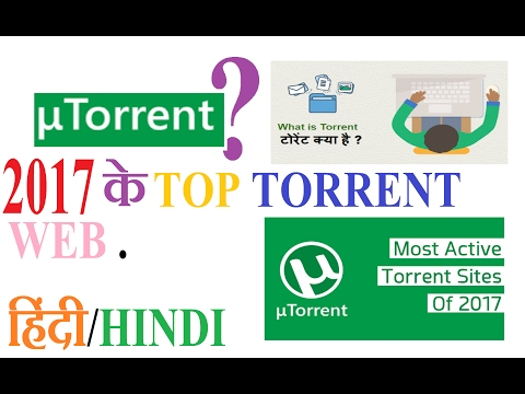 What is Torrent ? | Top 5 Most Active Torrent Sites Of 2017