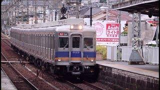 南海高野線 滝谷駅での電車発着と通過の撮影まとめ 2018 X9