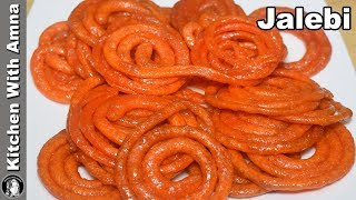 How to make Jalebi at Home - Crispy Crunchy Juicy Jalebi Recipe - Kitchen With Amna