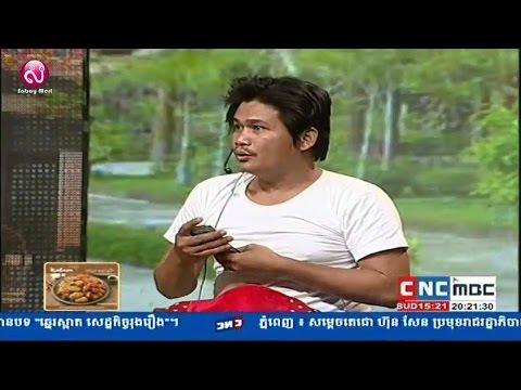 Peakmi new 2015, Peakmi funny song, Khmer song Funny