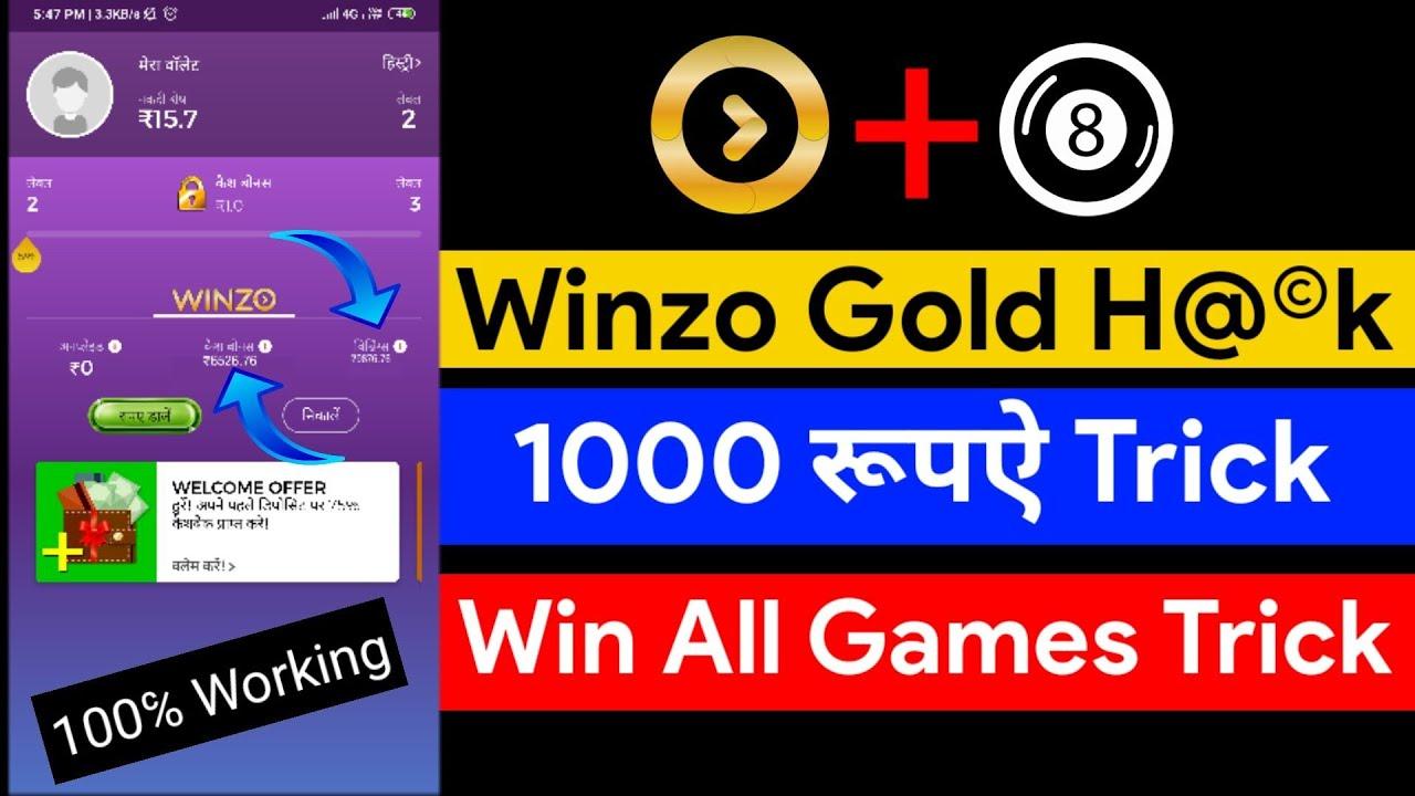 (Winzo Gold) 10,000 रूपऐ Paytm Cash Trick. Winzo Gold All Games Trick. 100% Working Trick.