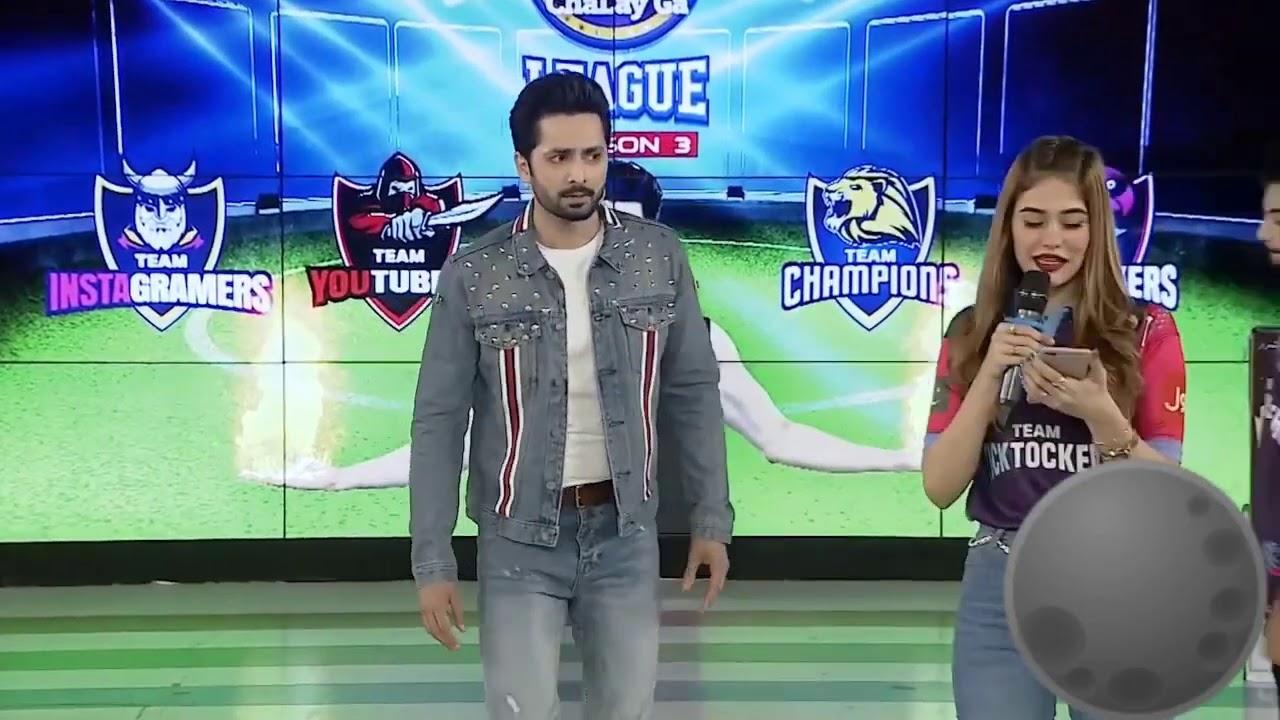 """Download Shahtaj Khan singing """"Yeh Watan Tumhara hai"""" song in Game show aisay chalay ga"""