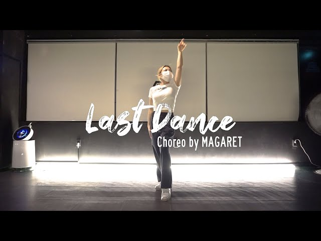 EZDANCE I 잠실점 I 이지댄스 I Donna Summer - Last Dance I Waacking I Choreo by Magaret