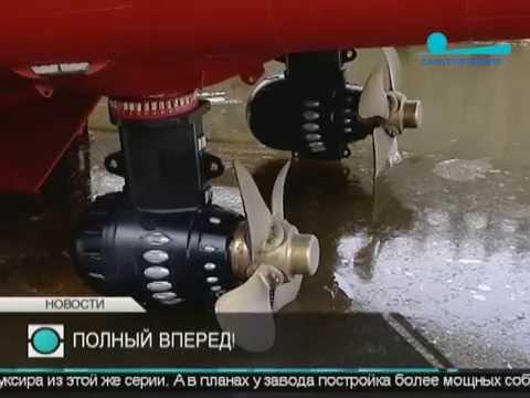 «Железный спасатель»: завод «Пелла» спустил на воду первый буксир нового поколения