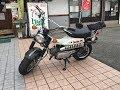 ?????1972 Suzuki Vanvan50?1972????????50?RV50?Suzuki Van Van 50