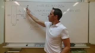 Fläche und Umfang von zusammengesetzten Flächen - (Rechteck und Quadrat) - FIGUR 10 (Maße in cm)