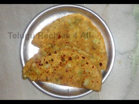 How to Make ALOO PARATHA / PAROTA Recipe in Telugu