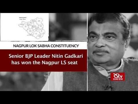 BJP's Nitin Gadkari wins from Nagpur | Lok Sabha Poll Results 2019