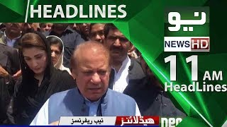 News Headlines - 11:00 AM   14 June 2018   Neo News