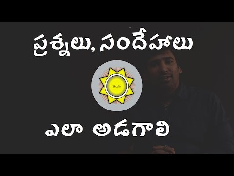 How to Ask Astrology Doubts | RVA Telugu