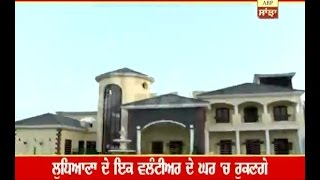 Kejriwal will stay in Farm house of AAP Volunteer in Ludhiana