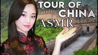 [ASMR] Virtual Tour of China