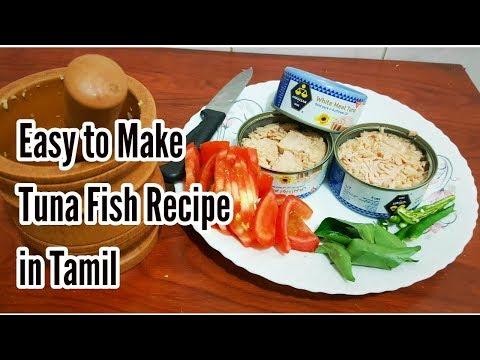 Tuna Fish Recipe In Tamil
