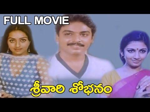 Srivari Sobhanam Full Movie    Naresh, Anita Reddy    Jandhyala    Telugu Movie Talkies