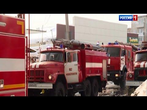 За первую неделю года в Новосибирской области произошло больше сотни пожаров