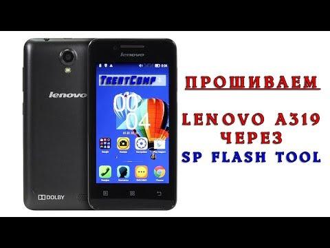 Прошивка телефона Lenovo A319. Через SP Flash Tool.