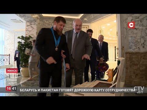 Лукашенко – Кадырову: