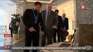 Лукашенко – Кадырову: Ты брат для меня / Визит главы Чечни в Беларусь. Европейские игры 2019