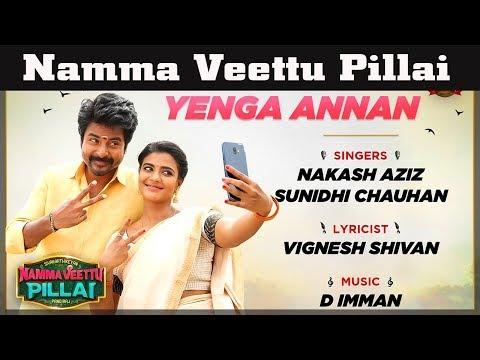 namma-veettu-pillai-first-single-|-release-date-and-time