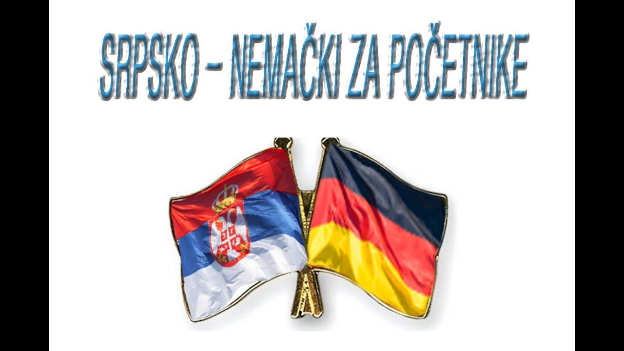 Srpsko Nemacki 01 Lekcija