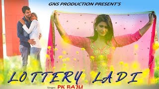 LOTTERY LADI | PK RAJLI | VIJAY & PRIYANKA | G.N.S PRODUCTION PRESENT'S...