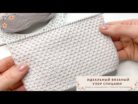 Джемпера схемы вязания спицами