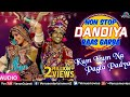 Non stop dandiya raas garba kum kum na pagla padya best gujarati dandiya garba songs of 2018 mp3