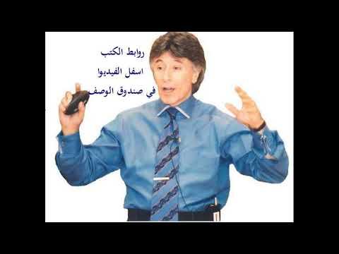 كتاب الإبريز من كلام سيدي عبدالعزيز الدباغ