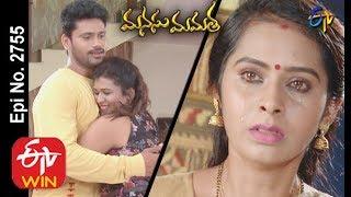 Manasu Mamata | 18th November 2019  | Full Episode No 2755 | ETV Telugu