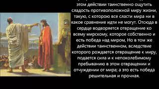 Евангелие дня 20 Февраля 2020г