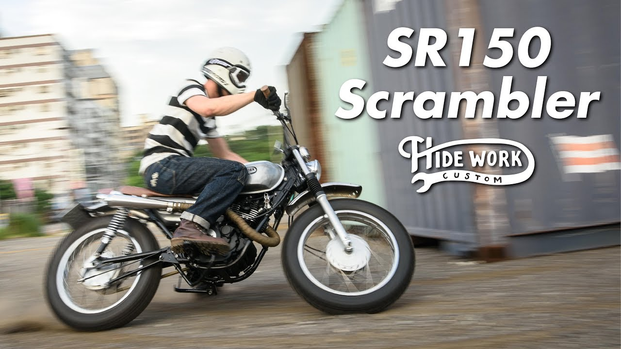 Yamaha SR150 Scrambler 愛將 150 山車樣式Feature