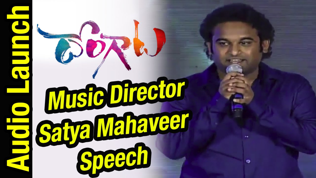 dongaata director satya mahaveer speech audio launch lakshmi manchu adivi sesh youtube