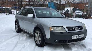Audi Allroad по цене Лады Гранты.