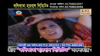 Video amar vanga ghore আমার ভাংগা ঘরে download MP3, 3GP, MP4, WEBM, AVI, FLV Agustus 2018