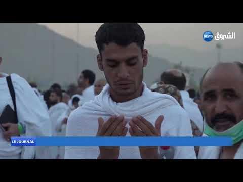 Hadj 2018: début de l'opération de vente de billets d'Air Algérie