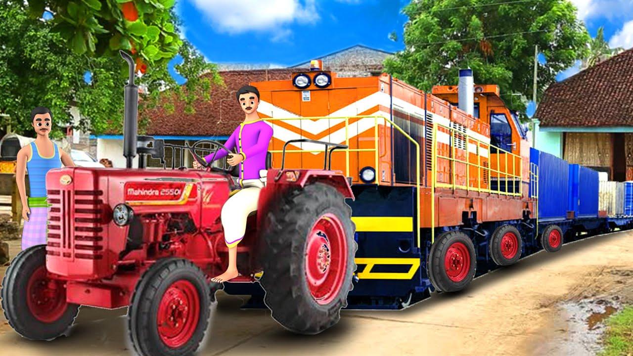 Tractor Train - ట్రాక్టర్ ట్రైన్ Telugu Story | Stories in Telugu | తెలుగు కధలు | Maa Maa TV Stories