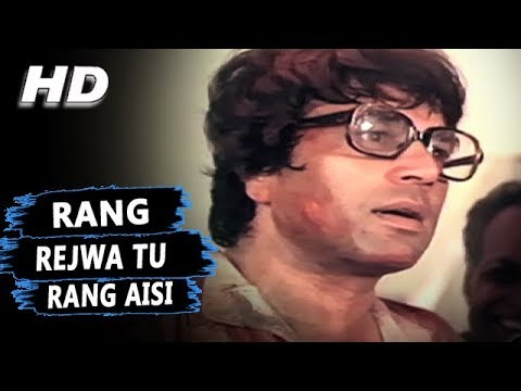 Download Rang Rejwa Tu Rang Aisi Chunri Hamar   Kishore Kumar   Dillagi 1978 Songs   Dharmendra, Hema Malini
