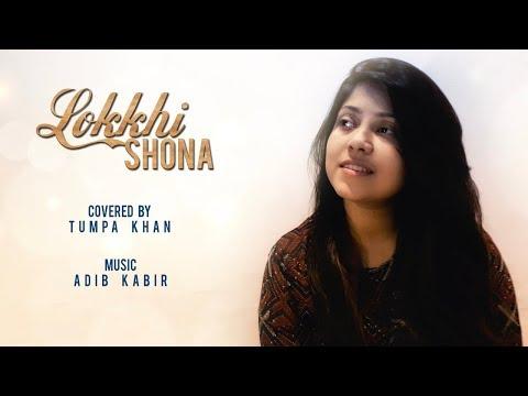 Lokkhishona | লক্ষীসোনা | Hridoy Khan | Jodi Ekdin | Cover By Tumpa Khan |