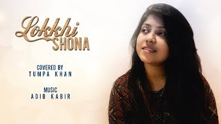 Lokkhishona Tumpa Khan Mp3 Song Download