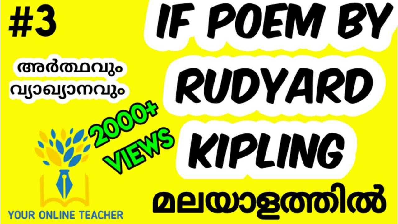 If Poem By Rudyard Kipling In Malayalam Plu One English 2019 Youtube Summary Of The Pdf Download