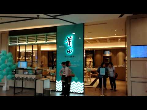Michelin Star Chinese Restaurant Putien at Mal Kelapa Gading Jakarta Indonesia